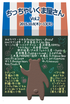 2015higuchi01