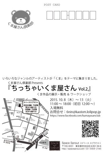 2015higuchi02