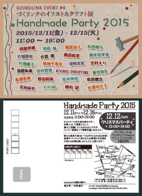 katagiri2015