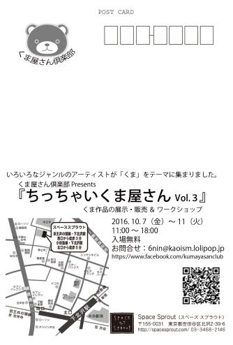 2016higuchi