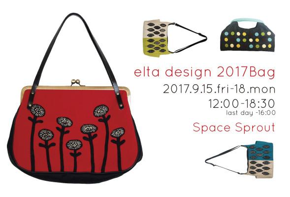 elta2017