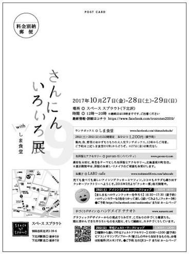 2017koyama-02