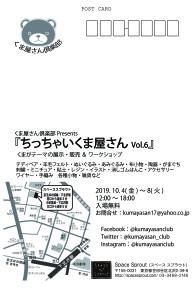 2019higuchi02 (2)